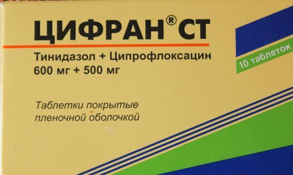 Компоненты препарата Цифран