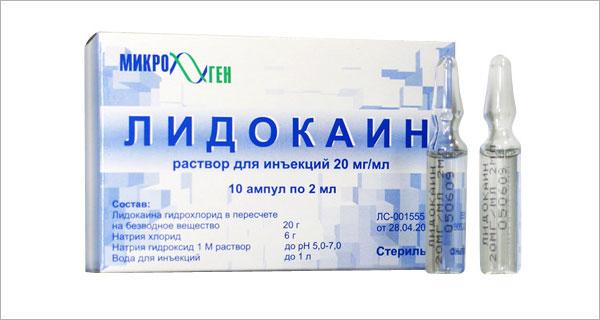 Проводниковая и инфильтрационная анестезия в стоматологии