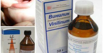 Лечение детей Винилином при стоматите