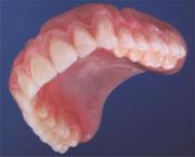 Фото зубного протеза Акри Фри