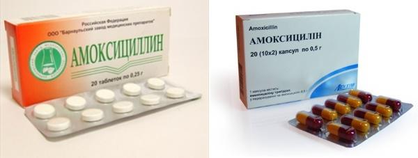 Какие антибиотики пить при флюсе