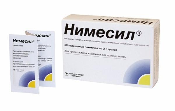 Нимесил для снятия симптоматики