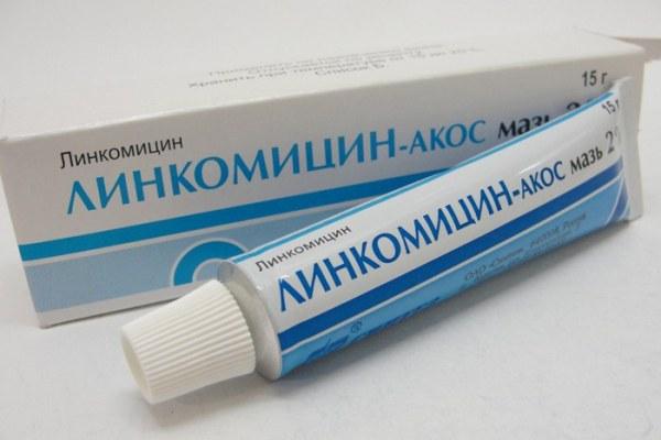 Линкомицин инструкция в стоматологии