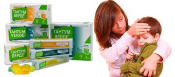 Тантум Верде для детей – инструкция по применению спрея и таблеток
