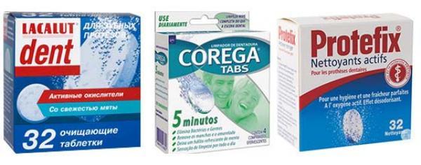Таблетки для очистки зубных протезов корега