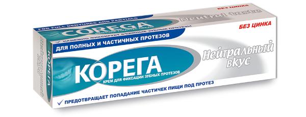 Корега крем для фиксации зубных протезов цена
