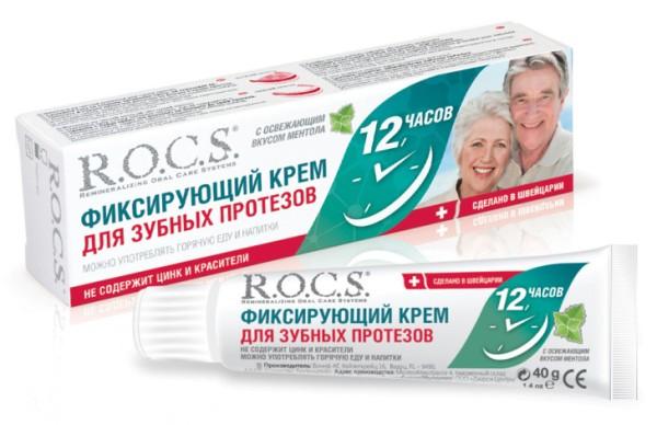 Рокс крем для фиксации зубных протезов отзывы