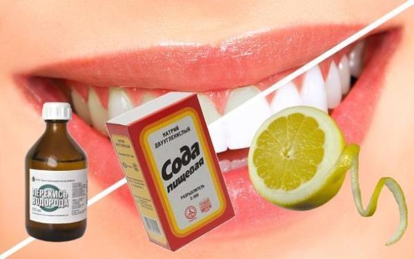 Отбеливание зубов сода перекись лимон