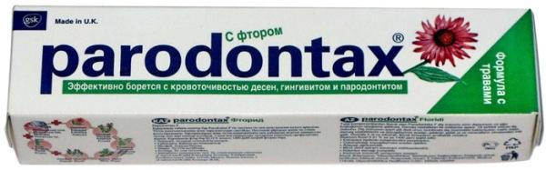 Зубная паста пародонтакс купить
