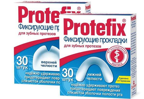 Фиксирующие прокладки для зубных протезов протефикс