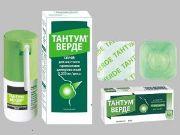 Инструкция применения Тантум Верде для детей