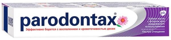 Зубная паста пародонтакс отзывы