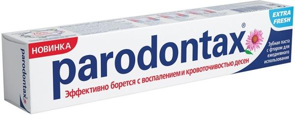 Зубная паста пародонтакс виды