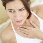 Что означает горечь во рту