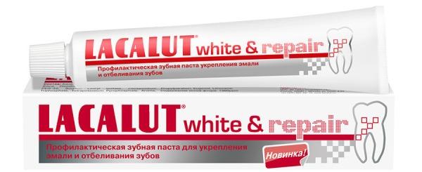Детская зубная паста lacalut купить