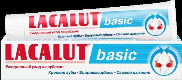 Зубная паста lacalut aktiv фото