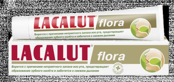 Lacalut white зубная паста