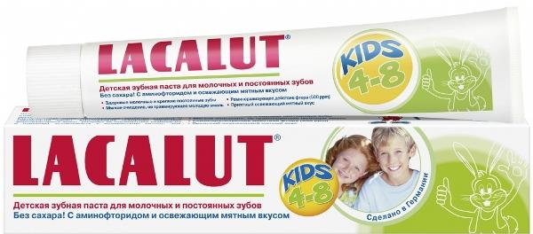 Лакалют зубная паста вайт