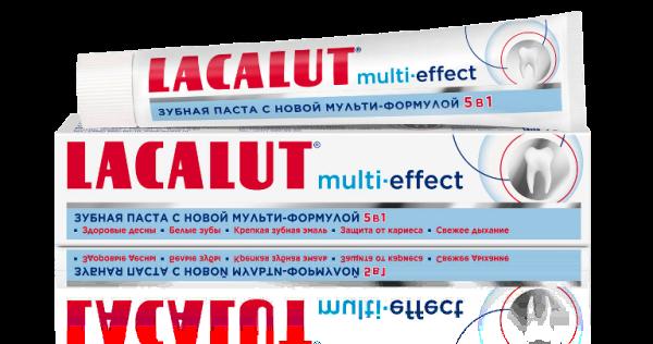 Зубная паста lacalut sensitive отзывы