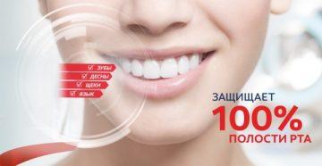 Особенности различных видов зубной пасты Колгейт