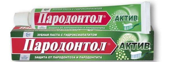 Лучшая зубная паста для лечения пародонтоза