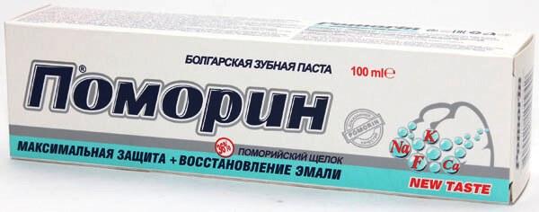 Зубная паста поморин аналог