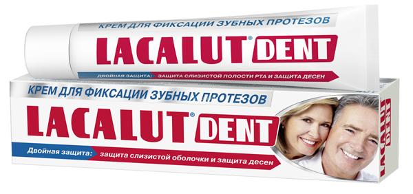 Крем для фиксации протезов lacalut отзывы