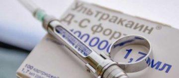 Ультракаин ― инструкция по применению в детской стоматологии