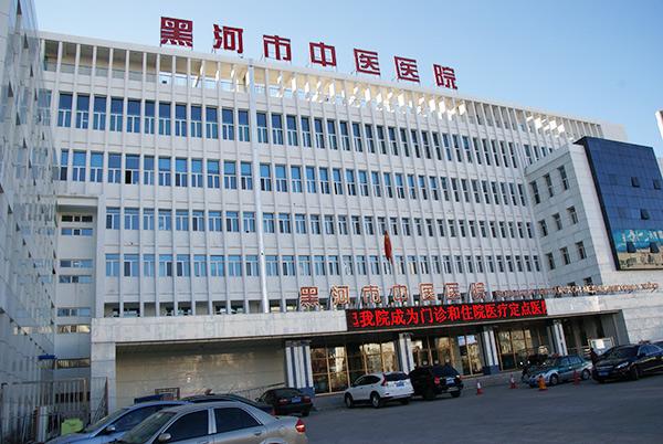 Протезирование и лечение зубов в китае хэйхэ цены